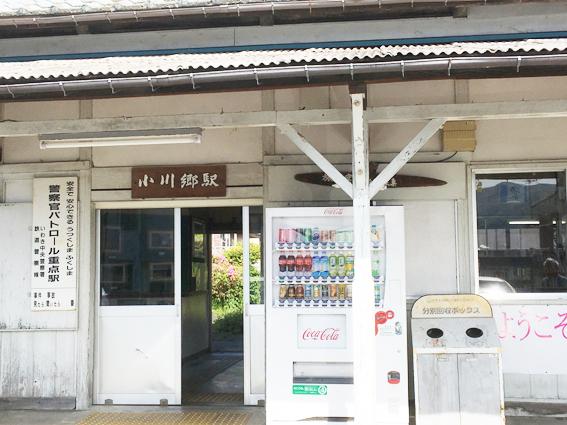 小川郷.JPG