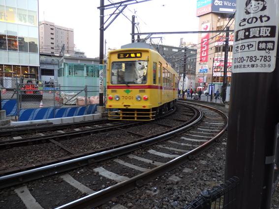 P2010161.JPG