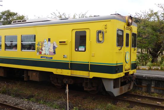 P4240442.JPG