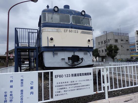 P7250186.JPG
