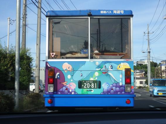 P7250329.JPG