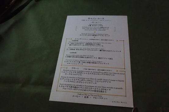 PC120099.JPG