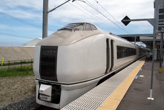 P6050596.JPG